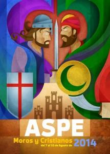 PRIMER PREMIO: Cartel anunciador de las Fiestas 2014