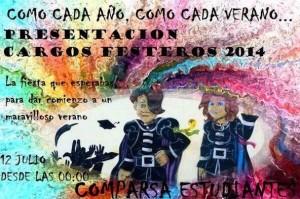 CartelEstudiantes2014